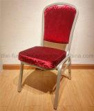 ホテルの宴会の鉄の椅子