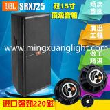 """中国の製造者は15 """"専門の可聴周波サウンド・システムSrx725二倍になる"""
