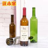 bottiglia di vino ambrata verde della bottiglia da birra 750ml con i tappi del sughero
