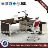 Самомоднейшим прокатанная меламином таблица офиса