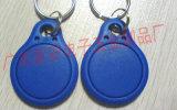 RFID CardかKey Tag/Em Card (Thin Card、Thick Card)