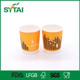 Кофейная чашка желтого цвета бумажного стаканчика оптовой двойной стены устранимая
