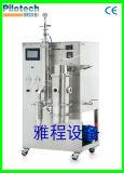 実験室の低温の噴霧乾燥器機械(YC-2000)