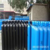 Баллон кислорода давления безшовной стали высокий (ISO9809-1)