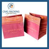 白いクラフト紙袋の黒の印刷のねじれのハンドル(DM-GPBB-023)