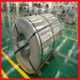 Pleine dur bobine 3.0mm de l'acier inoxydable 301