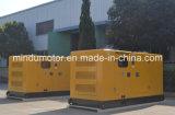 Generatore silenzioso raffreddato ad acqua del diesel 60kVA
