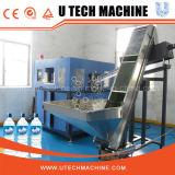 熱い販売および新しいデザイン自動伸張の打撃形成機械