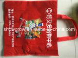 中国Top2の製造業者、非買物をする大いに低価格、より早い受渡し時間編まれた袋A004