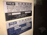 Vitesse de Totani d'occasion, Trois-Côté-Joint, poche automatique faisant la machine