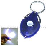 Выдвиженческое кольцо СИД светлое ключевое с печатью логоса (4052)