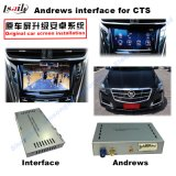 Cadillac Srx, Xts 의 ATS (차 큐 시스템) 향상 접촉 항법, WiFi, Bt, Mirrorlink, HD 1080P 의 Google 지도, 실행 상점, 음성을%s 항법 영상 공용영역