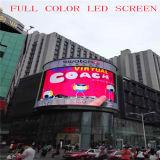 Indicador de cor cheia ao ar livre do diodo emissor de luz do MERGULHO do brilho elevado P10 da venda quente