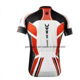 Sublimation Print를 가진 빠른 Drying Unisex Cycling 저어지