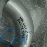 Coude convenable de bride de l'aluminium B234 7075