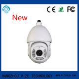 Новый Н тип камера CCTV цифров системы безопасности