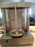 Asador principal de Kebab del gas de GB25A 2