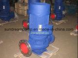 Высокопроизводительный вертикальный встроенный центробежный насос