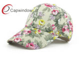 方法のためのすべての花の印刷6のパネルの野球帽