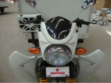150cc 175cc 200cc Motoriedの三輪車
