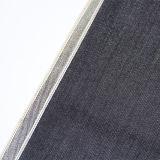 джинсовая ткань Fabric 0627 16oz Raw тяжеловесная Red Selvedge