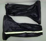기관자전차 부속품 기관자전차 방수 단화 덮개