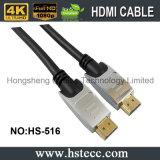 Twisted pair en aluminium HDMI Kable 3D de câble avec la maille en nylon