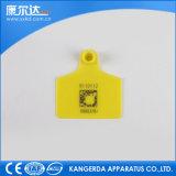 レーザープリンターによる印刷番号を用いる耳札