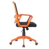 Presidenza esecutiva commerciale del personale di ufficio di operazione della maglia della parte girevole moderna (FS-4100-Orange)