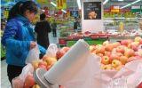 Sacchetto piano di acquisto di plastica biodegradabile