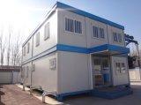 Модульное House с The Size 6055mm*2435mm*2740mm (LDCH003)