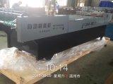 Коробка ботинка наклеивая складывая машину (L-800D)