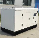 комплект молчком звукоизоляционного электрического Cummins генератора энергии 50kVA тепловозный производя (SDG50DCS)