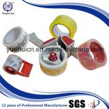 Erfahrungs-lärmarmes freies Verpackungs-Band der Produktions-12years