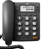 Le téléphone attaché grand par bouton, téléphone attaché, téléphone de bureau, téléphone de bureau, téléphone d'affaires, téléphone à la maison, téléphone de bureau, téléphone d'identification de visiteur, meilleur a attaché le téléphone (ESN-301)