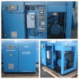 Compresor de aire del tornillo de la serie del gas
