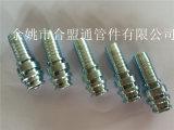 Guarniciones de manguito hidráulicas del bloqueo de la grapa del SAE