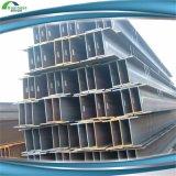 건축재료 강철 H 광속