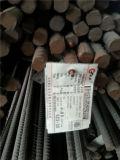 Barra de acero deformida laminada en caliente HRB335 de China