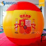カスタム巨大なヘリウムRCの飛行船の軟式小型飛行船の膨脹可能な広告の気球