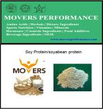熱い販売法の自然な蛋白質: 大豆蛋白か大豆蛋白質