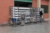 Sistema del RO di trattamento delle acque di industria di capienza del fornitore di Guangzhou grande (KYRO -30000LPH)