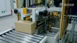 Máquina semi automática del cierre de cajas para el lacre del borde del cartón (MF5050Z)