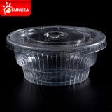 Wegwerfbares Mini Plastic Pudding/Sauce/Tasting Cup mit Lid