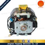 電気家庭用電化製品モーター