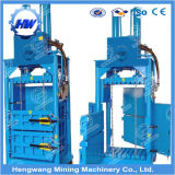 Máquina de empacotamento do ferro hidráulico hidráulico da prensa da sucata (HW)