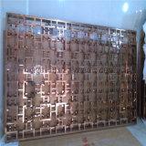 Da tela feita sob encomenda do divisor de quarto do aço inoxidável do espelho do preto da entrada do hotel de Foshan tela decorativa da parede