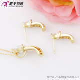 Xuping Fashion Popular Charming 14k 금 Plated Zircon Costume Jewelry Set -63446
