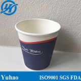 높은 Quality 8oz Coffee Paper Cup (YHC-044)