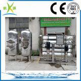 역삼투 방식 RO 플랜트 또는 식용수 처리 기계